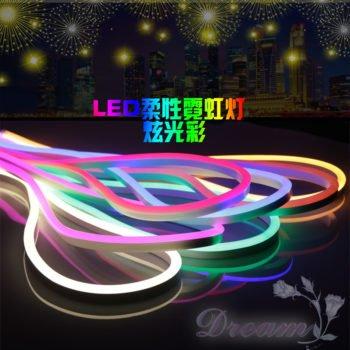 110V-LED-Neon-Linearna