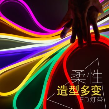 240V-LED-Neon Linear