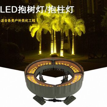 Palm tree lighting ring